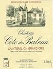 Chateau Cote de Baleau 2014
