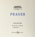 Prager Riesling Smaragd Ried Achleiten 2018