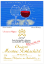 Chateau Mouton Rothschild 2014 in 1er OHK